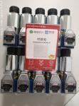 R900566283/Rexroth/力士乐/液压阀/现货供