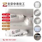 高壓聚乙烯LD607發泡水果網套專用料