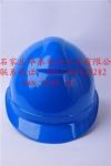 安全帽、安全帽厂家、高顶安全帽、华泰牌安全帽