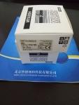 FX3U-232-BD三菱PLC模块