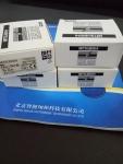三菱PLC FX3U-CNV-BD通讯模块原装行货