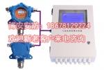 氨气浓度泄漏报警器产品介绍 探测氨气是否泄漏仪器