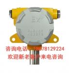 工业丙烯醛气体探测器选择  丙烯醛泄露报警系统
