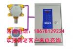 測甲醛氣體濃度超標報警的設備   甲醛高濃度超標報警器