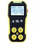 防爆型便攜式瓦斯氣體檢測報警儀