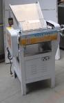 揉面壓皮機全自動無聲壓面機 高效節能靜音大型壓面機