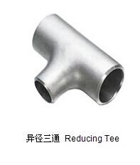 TP321不銹鋼異徑三通