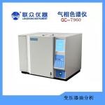 變壓器油分析氣相色譜儀GC-7960