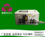 捷璟自動化剝線機JW-880XXL新能源剝線機