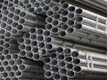 廠家大量現貨供應耐腐蝕鍍鋅鋼管方形鋼管無縫管規格齊全價格實惠