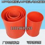优质MPP管接头 50-315直埋管MPP接头厂家