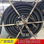 单壁碳素波纹管 HDPE碳素管螺纹管