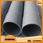 河北佰杭黑色110PVC農田防滲管施工簡易