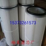 3260除尘滤芯3260除尘滤芯厂家3260除尘滤芯供应商