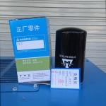 开山螺杆空压机保养三滤 空滤 机油滤芯油分芯原厂正品7.5-
