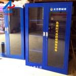 深圳警用装备柜 警用器械柜 器材柜批发供应商