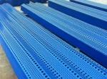 济南厂家卖防风抑尘网,挡风墙,冲孔网,价格优