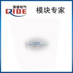 浙江厂家供应直流屏ZMK-11010监控模块