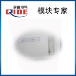 SEP11020-3高频充电模块