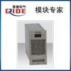 諧振式整流模塊FX22010-1