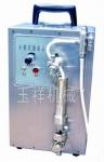 小劑量灌裝機,實驗室眼yao水分裝機廠家,價格及圖片參數