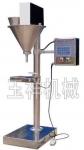 YX-F4型小型粉末定量灌裝機(1-50g)廠家,價格,圖片