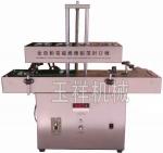 立式全自動電磁感應鋁箔封口機廠家,價格及圖片參數