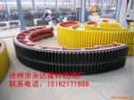 江蘇回轉窯烘干機設備大齒輪