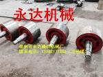 粉煤灰三筒烘干机托轮总成 江苏山宝公司