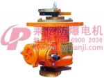 BZDL立式防爆振動電機