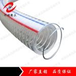 河北隆众厂家直销PVC螺旋钢丝缠绕胶管
