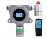 高精度甲基叔丁基醚气体检测仪