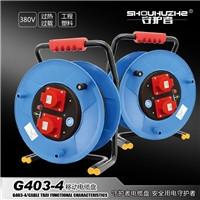 守护者G403-4工业插座电缆盘卷线盘