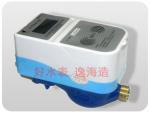 专业销售逸海牌射频式IC卡智能水表