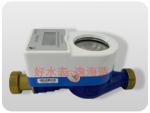 四川逸海防水型IC卡智能水表