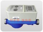 四川逸海纯净水型IC卡智能水表