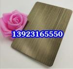 不锈钢镀铜板 拉丝古铜板 青古铜拉丝板