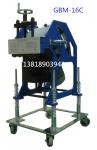 GBM-16C坡口机/钢板坡口机/自动钢板坡口机