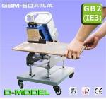 自動鋼板坡口機 自走式鋼板坡口機GBM-6D