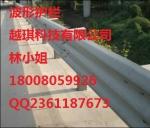 德阳Q235热镀锌公路护栏、德阳三波波浪护栏价格、安装公路防
