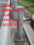 云南貴州陜西西藏波形護欄、公路護欄廠家、波紋護欄板批發市場