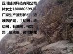 重庆乐山边坡防护网、山坡拦石厂家、钢丝网钢柱GPS1主动网