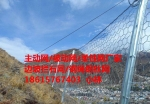 防城港、欽州RXI150、RXI200被動防護網廠家、價格