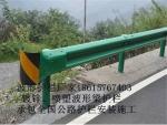广西、北海市区公路波形梁护栏厂家直销、安装价格