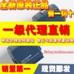 福禄克DTX-PC6AS和DSX-PC6AS借口