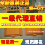 福禄克BP7217和BP7235电池价格
