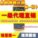 福禄克一级代理专售CIQ-100测试仪