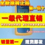 供应FLUKE AirCheck wifi,ACK-LRPR