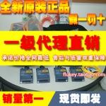 供应性价比高网线测试仪fluke dtx1800最新价格,1