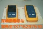 DTX-LION福禄克FLUKE DTX专用锂电池BP744